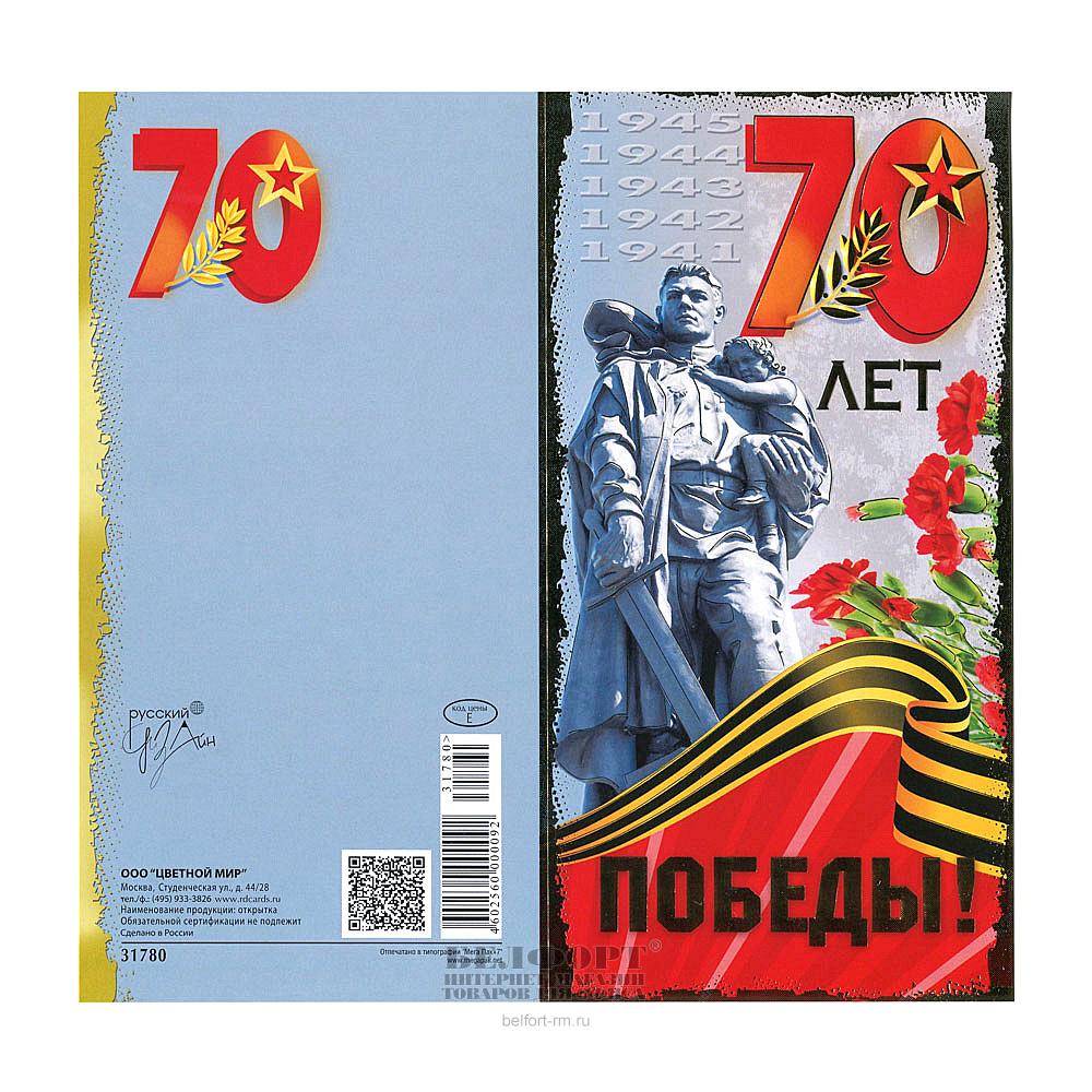 русский дизайн открытки: