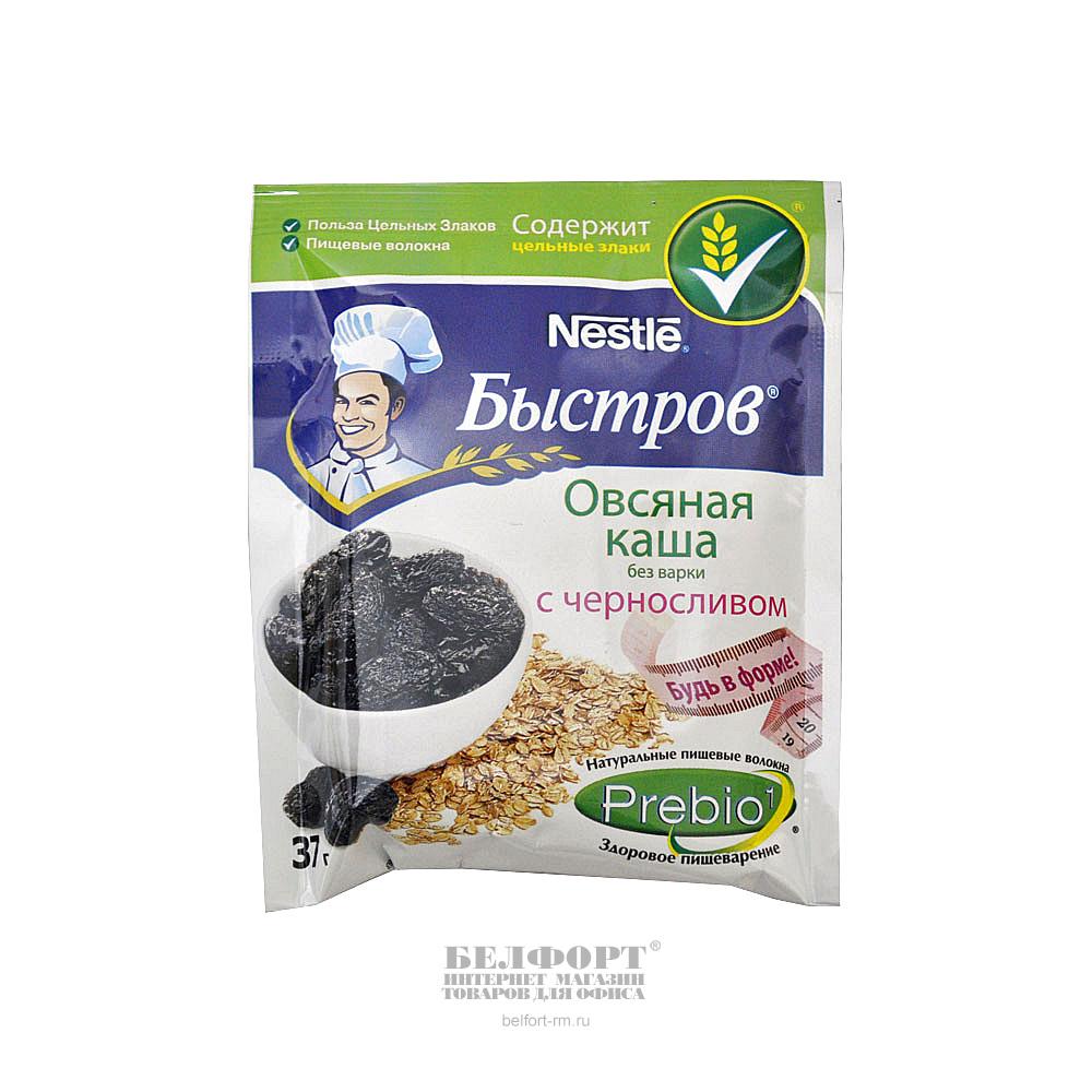 Геркулесовая каша с черносливом рецепт