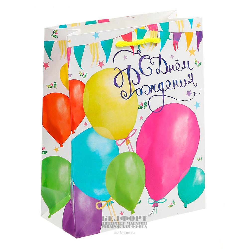 Картинки с днем рождения дарима